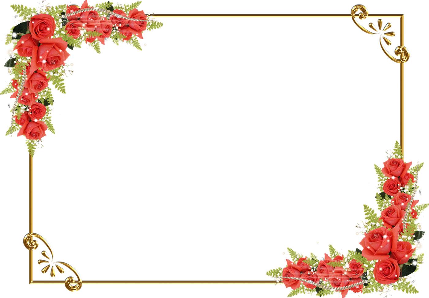 Оформление открыток с днем рожденья