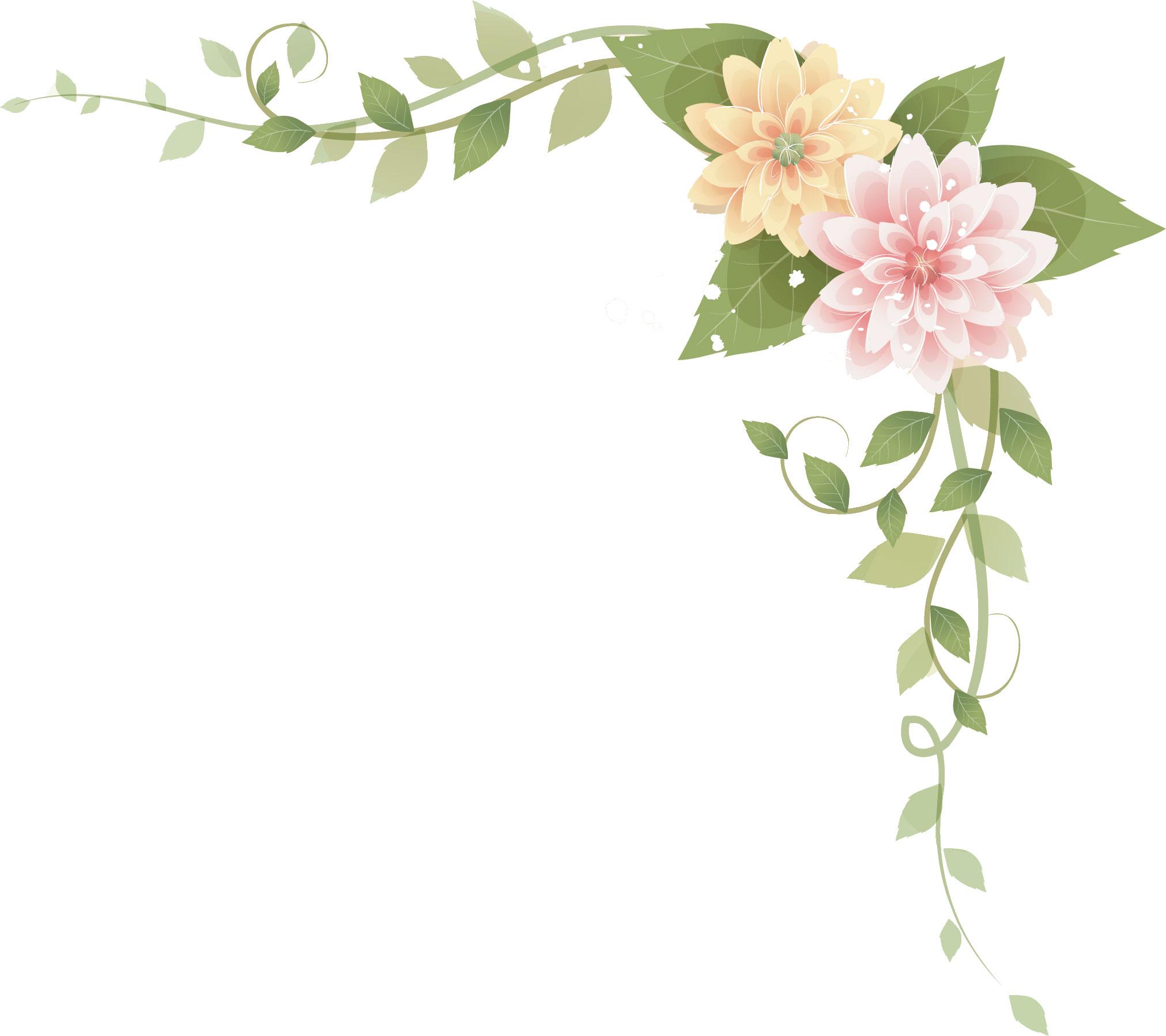 秋の花のイラスト・画像/無料のフリー素材集【百花繚乱】