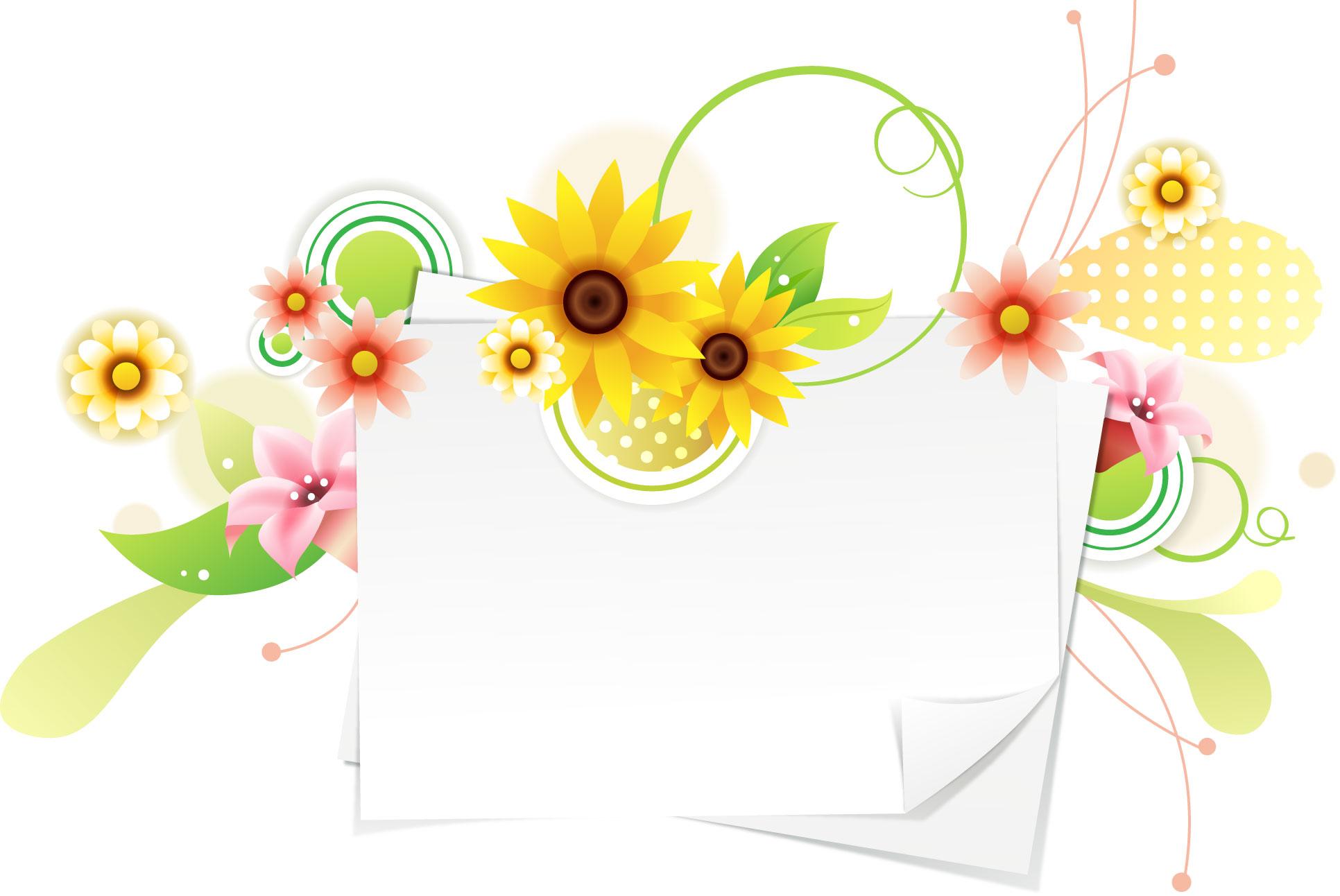 イラスト イラスト 無料 カード : ポップでかわいい花のイラスト ...