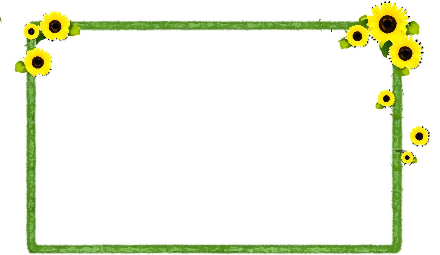 花のイラスト・フリー素材/フレーム枠no.512『ひまわり』