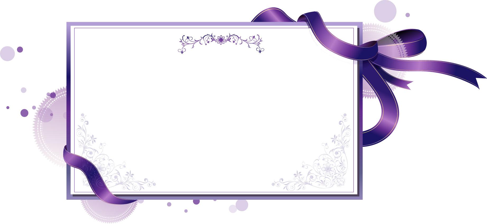 イラスト イラスト 無料 カード : ... のフレームイラスト - サンプル