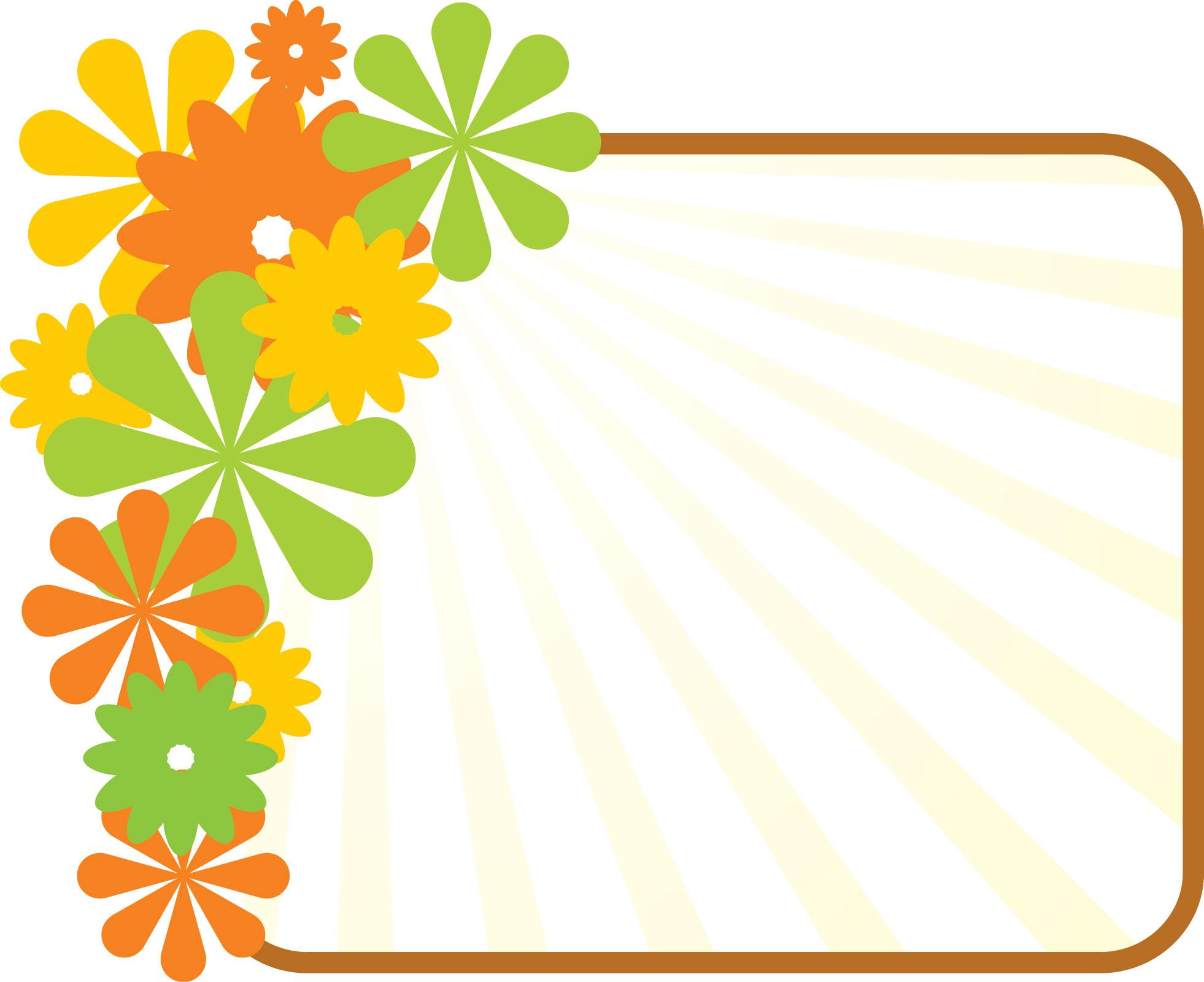ポップでかわいい花のイラスト・フリー素材/No.1076『黄緑茶