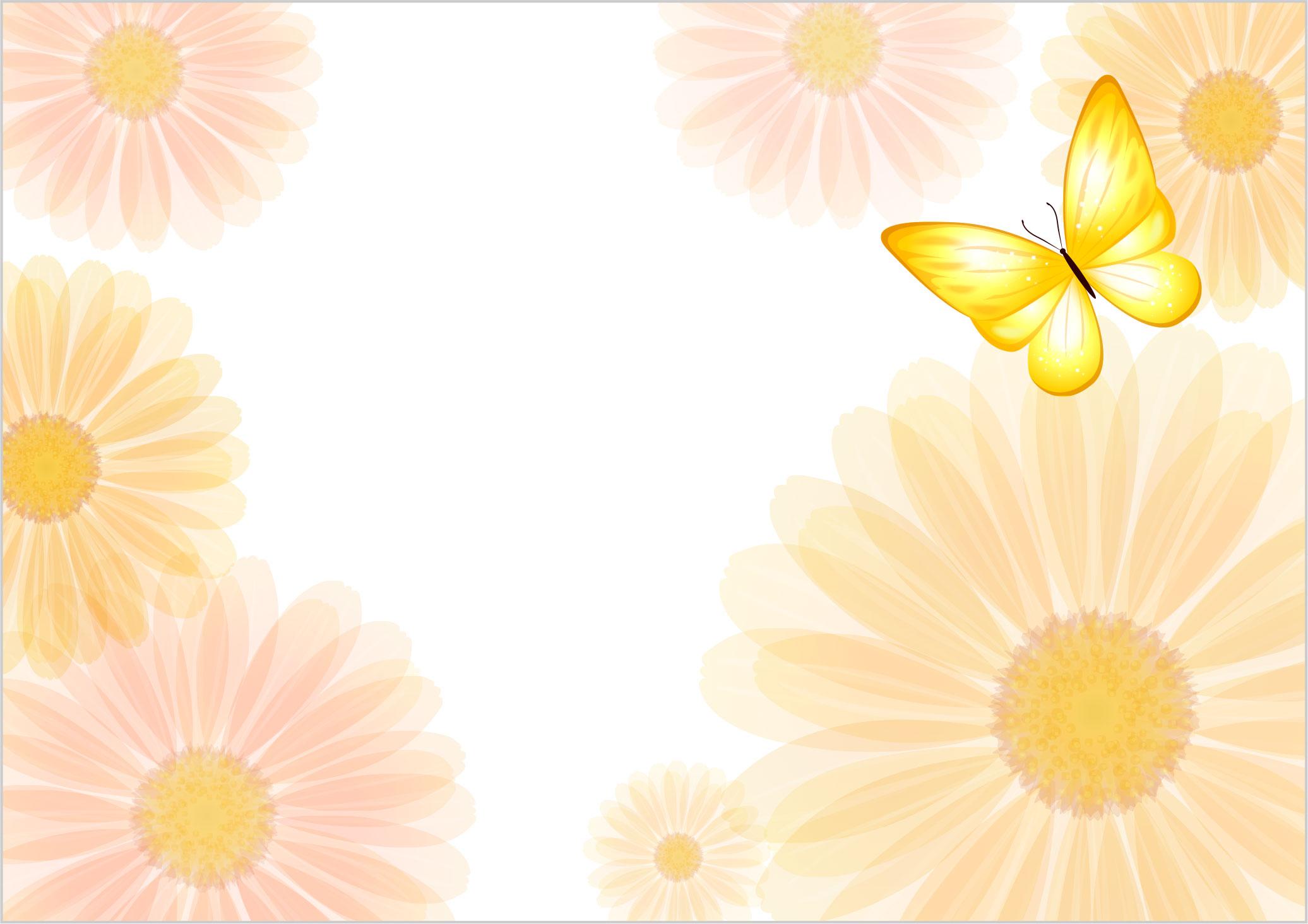 蝶々とデイジー